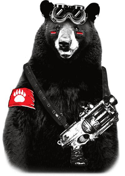 картинки медведя с пушкой приятно сочетаются современное